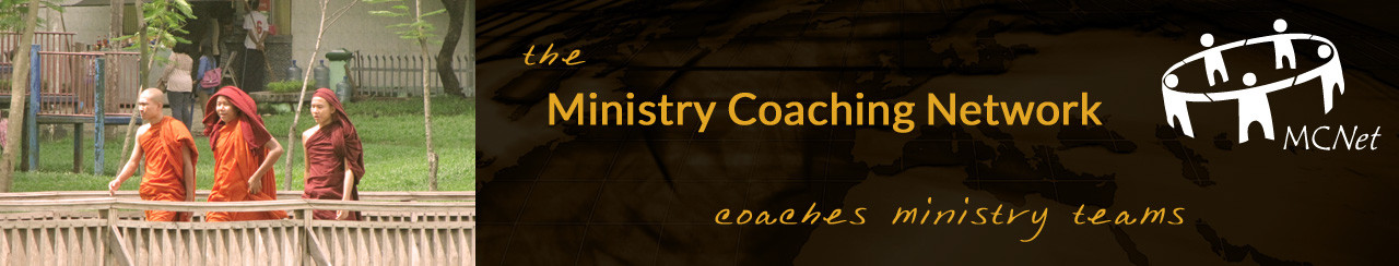 coaches ministry teams