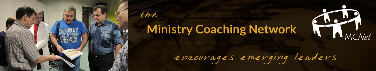 encourages emerging leaders