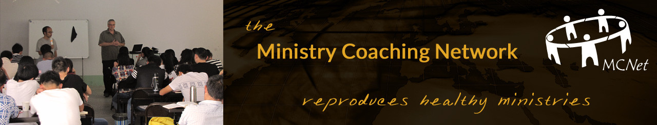 reproduces healthy ministries